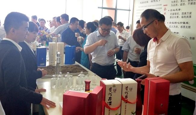 争取将花酒公司培育成黔东南州农业产业化示范企业.