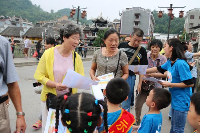 普通话宣传周主题活动——镇远县示范幼儿园推普员发放宣传单