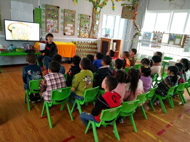 """蕉溪镇中心幼儿园开展""""家长助教""""主题活动"""