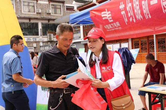 镇远县开展2018年全国节能宣传周和全国低碳日活动