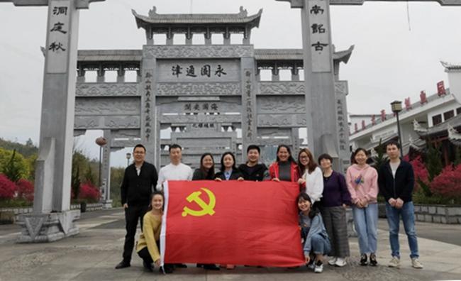 """镇远县投资促进局开展""""学雷锋志愿服务月""""系列活动"""