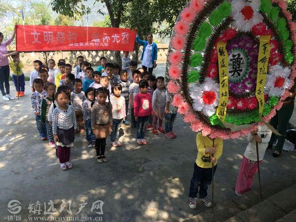 县示范幼儿园开展清明节主题教育活动