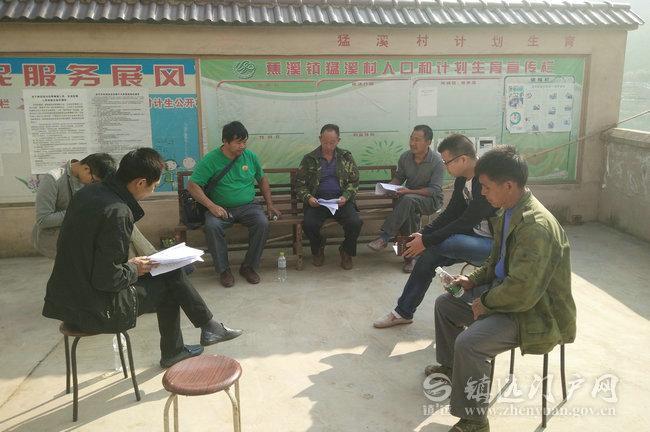 蕉溪镇猛溪村同步小康驻村工作组开展村级集体经济发展规划工作会